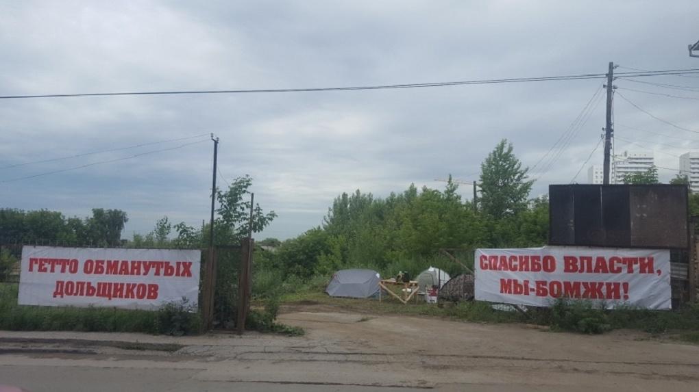 Новосибирские дольщики требуют компенсации от компании «Брусника»