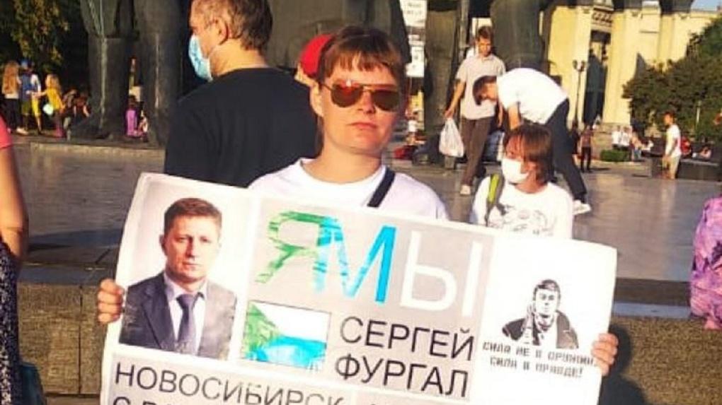 В Новосибирске собирают деньги в поддержку задержанных участников пикета за Фургала