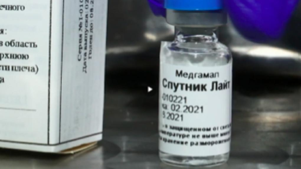 Новосибирский врач-инфекционист рассказал о противопоказаниях для вакцинации «Спутником Лайт»