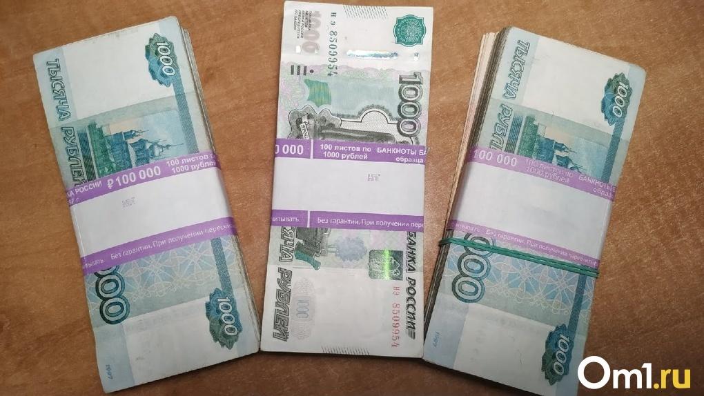 Оператор заплатит 300 тысяч рублей за рассылку рекламы омичам