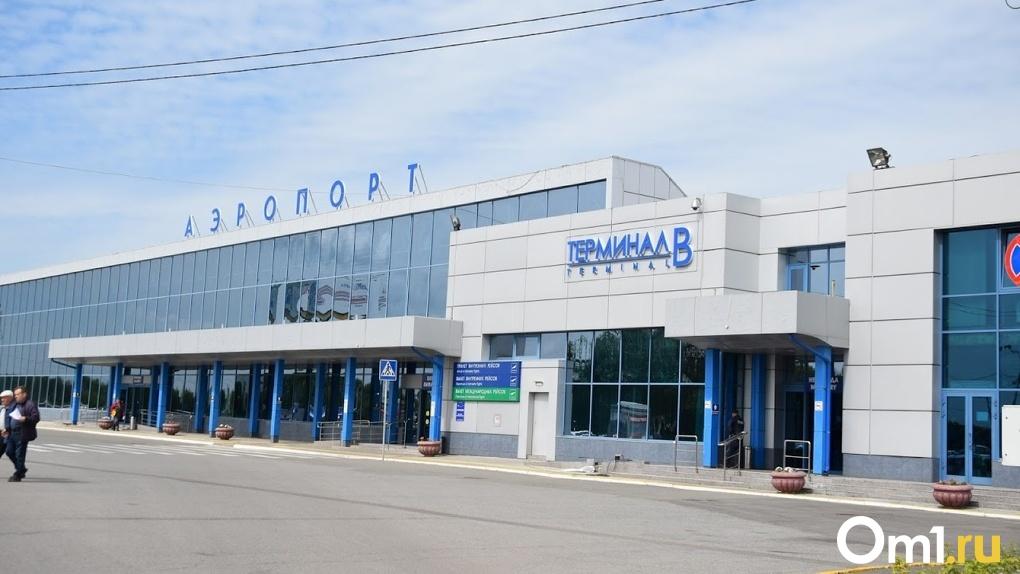 Рейс из Омска в Москву отменили из-за сообщения о минировании