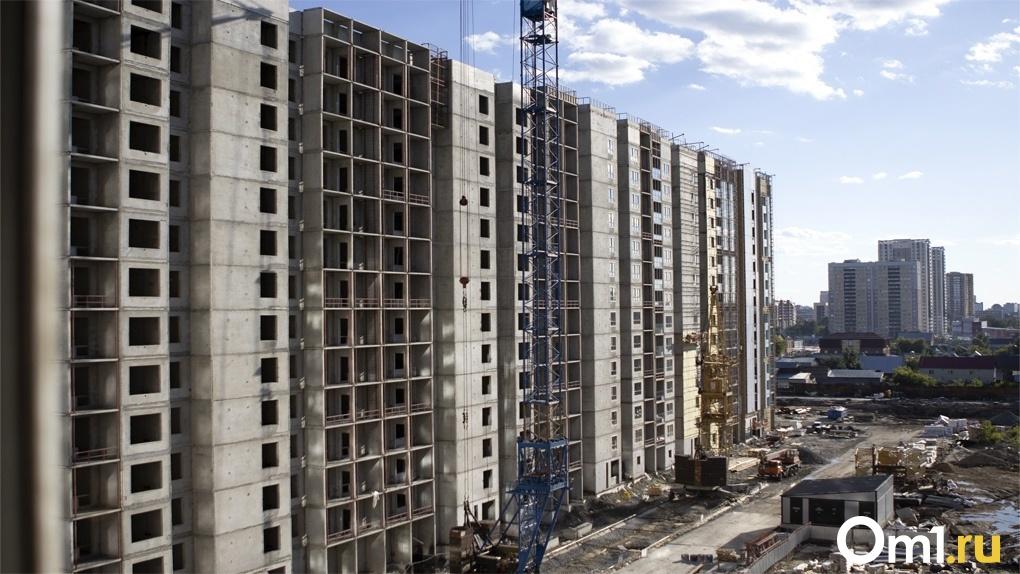 Цены на жильё подскочили в Новосибирске