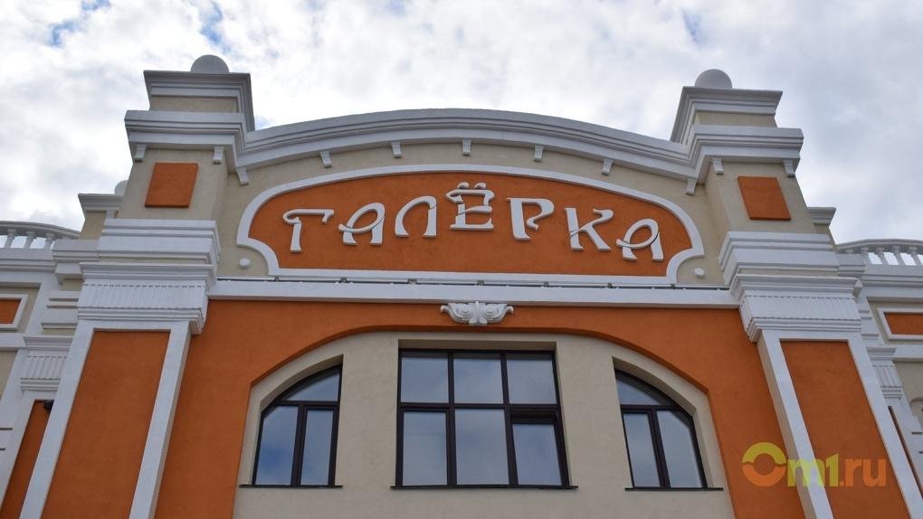 Бурков помог: омскую «Галерку» откроют уже этой осенью