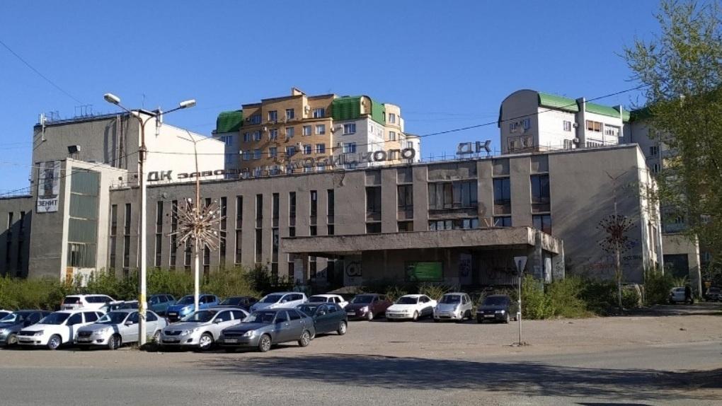 В Омске сорвался аукцион по реконструкции ДК им. Козицкого