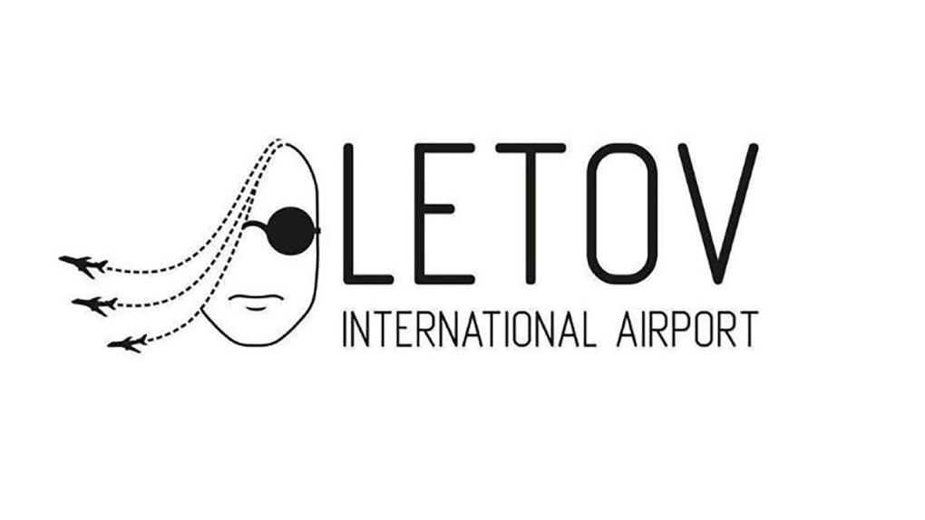 Первый в Омске рок-фестиваль памяти Егора Летова пройдет в одноименном аэропорте