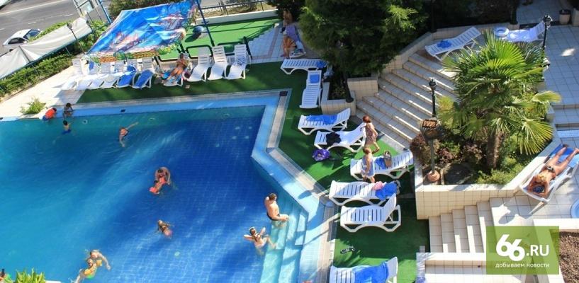Правила изменились: российским туристам придется страховаться на 2 млн рублей