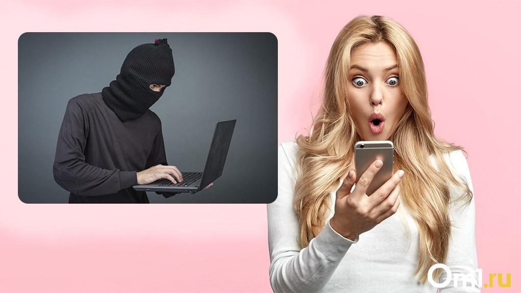Жалостливые сообщения и неожиданный выигрыш: как новосибирцам не попасть в ловушку хакеров?