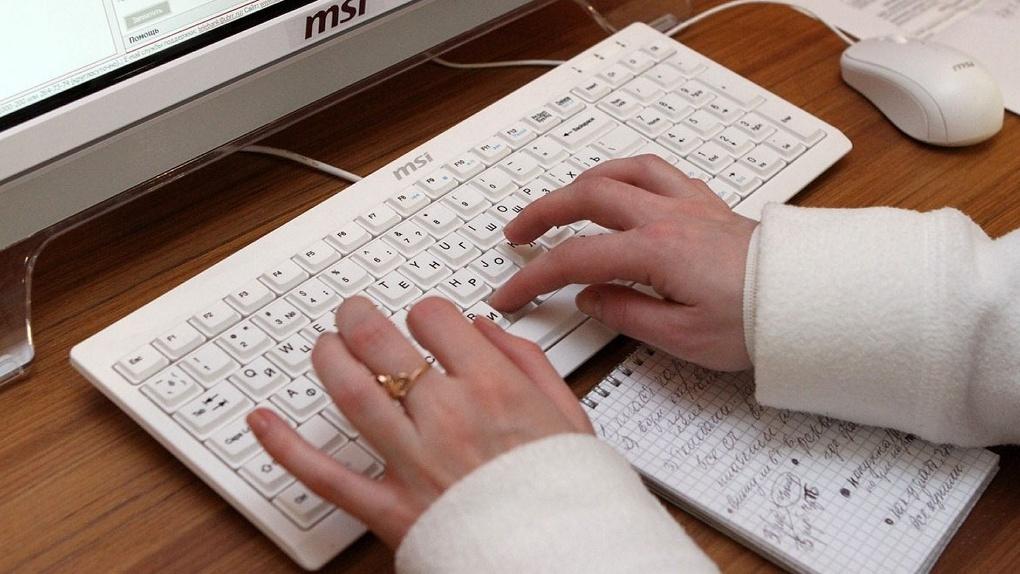 Закон о запрете анонимайзеров для обхода блокировок вступил в силу