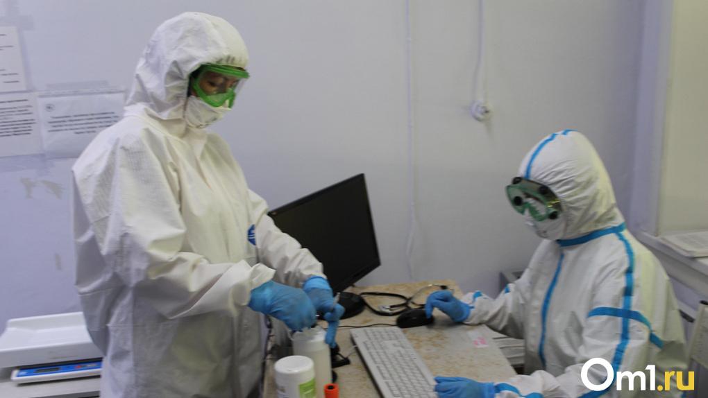 Стало известно, где в Новосибирске будут хранить вакцину от коронавируса