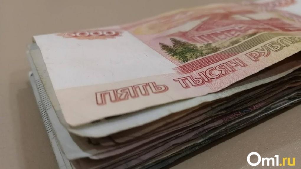 На вкладах омичи хранят миллиарды рублей