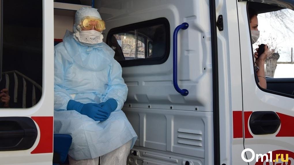 После госпитализации Навального в Омске резко рухнула статистика по заболевшим коронавирусом