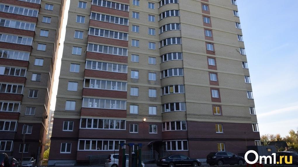 Эксперты отметили рост цен на вторичное жильё в Омске