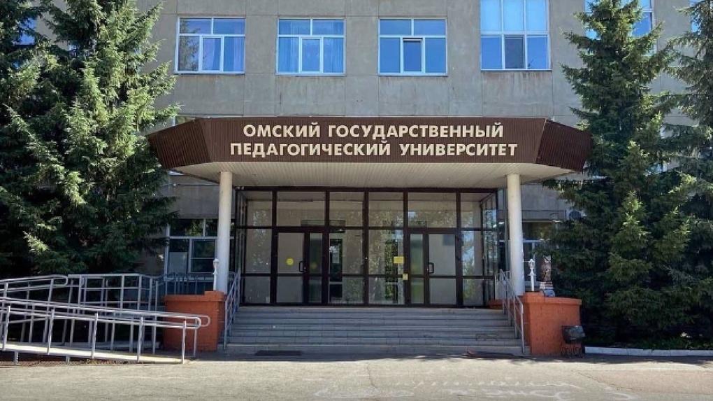 Абитуриенты из 6 стран и 24 регионов России уже подали заявления на заочное обучение в ОмГПУ