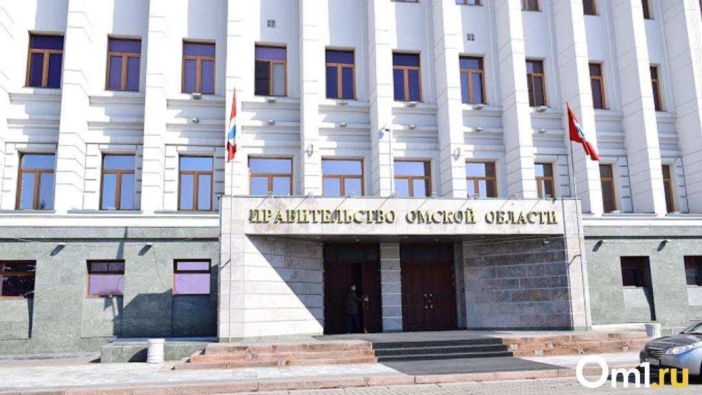 Заместитель руководителя аппарата губернатора в Омске получил повышение