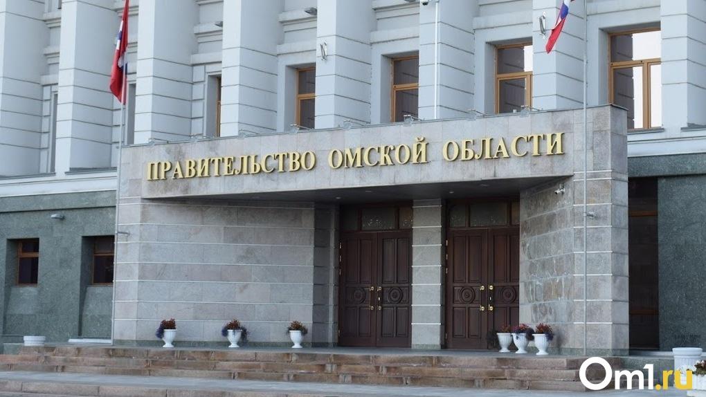 Правительство подтвердило назначение москвича на должность замминистра здравоохранения Омской области