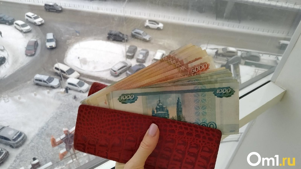 Рост цен ухудшение уровня жизни: Центробанк нанёс очередной удар по российской экономике