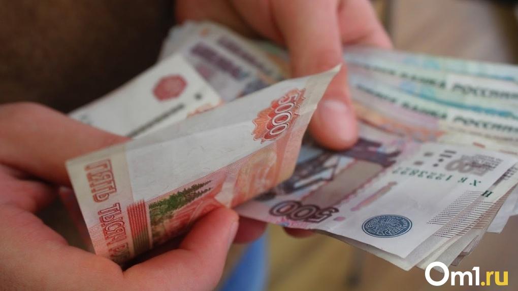 В Омске учителя получают на пять тысяч меньше, чем в среднем по России