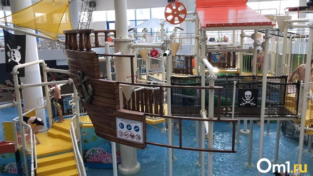 Без горок и аттракционов: новосибирский аквапарк возобновил работу