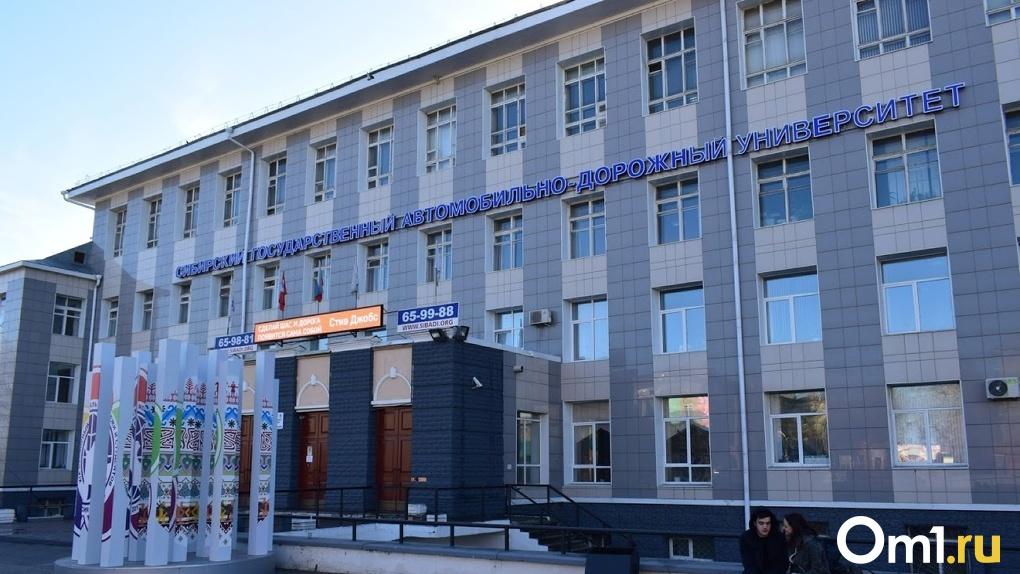 Иностранных студентов в Омске посадят на карантин