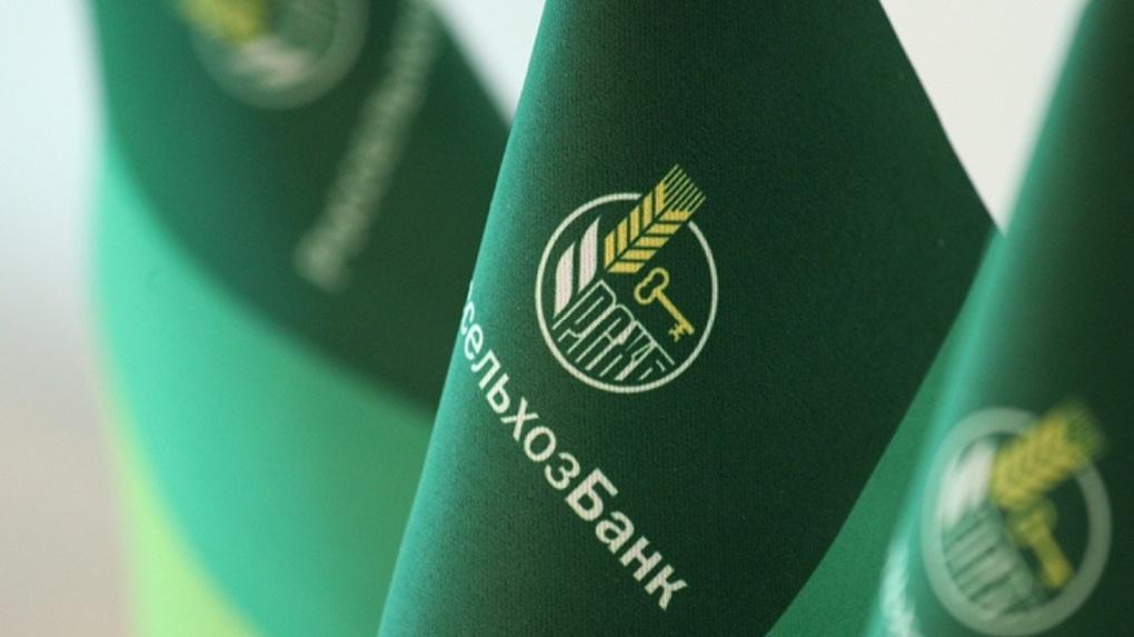 Россельхозбанк на 26,7% увеличил кредитование сезонных работ