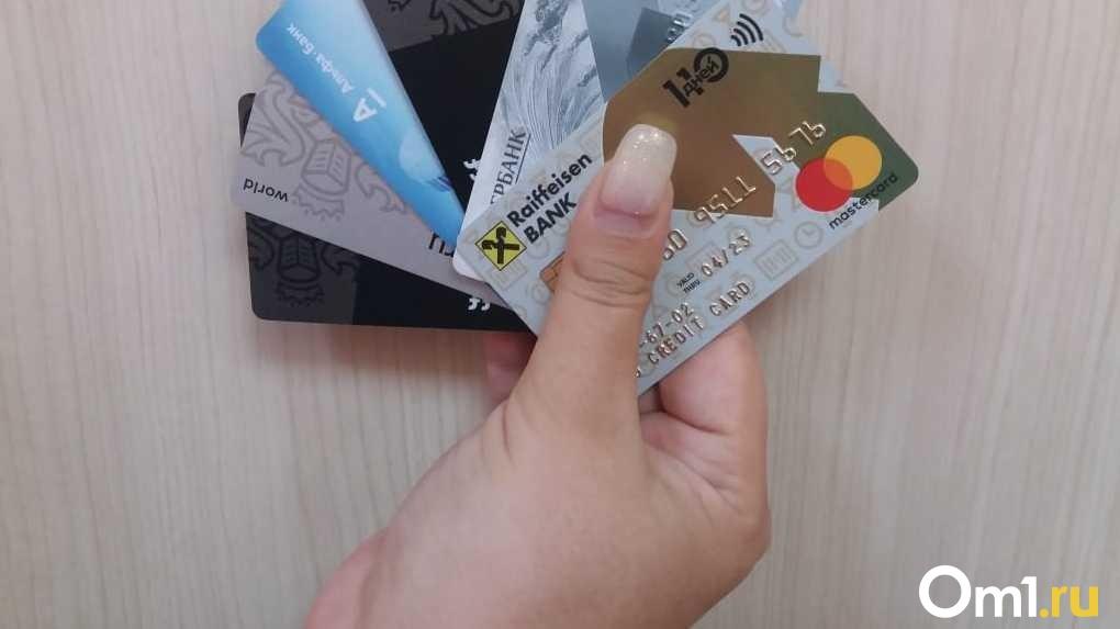 Новосибирцам вернули 1,6 млрд рублей налоговых вычетов с начала года
