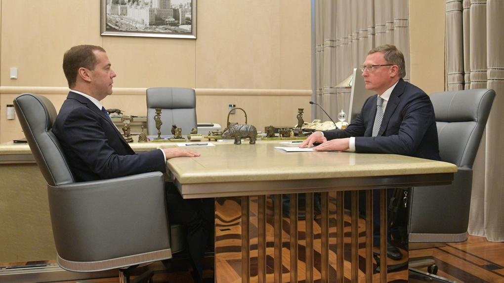 Итоги визита Буркова к Медведеву: Омск ждет новых денег от Москвы