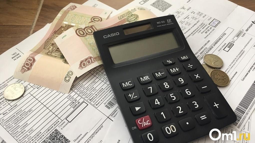 Льготу на оплату ЖКХ получили более 200 тысяч омичей