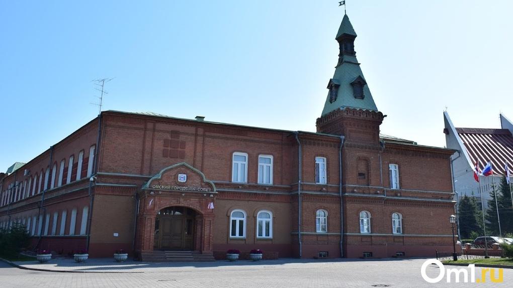 Мэрии Омска необходимо более 13 миллиардов на решение судебных исков