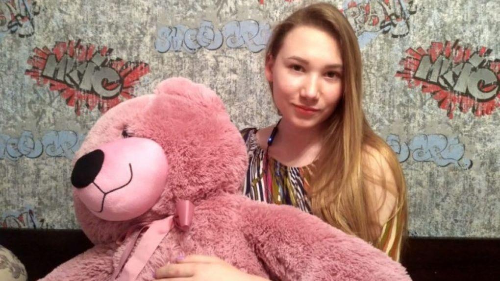 В Новосибирской области таинственно исчезла 19-летняя девушка