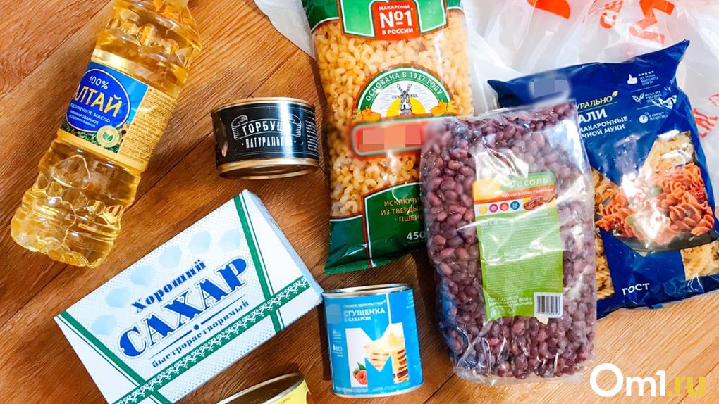 Новогодний рост цен в новосибирских магазинах: эксперты объяснили причину