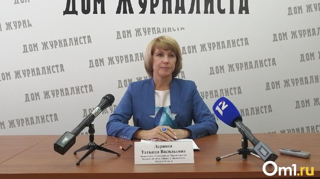 Министр образования подвела итоги ЕГЭ в Омской области