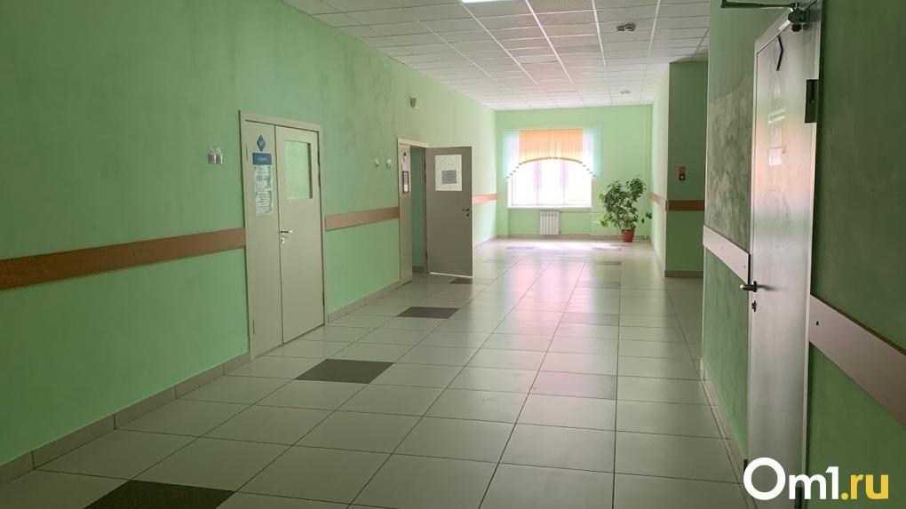 В омском интернате, где поймали директора на взятке, назначен новый руководитель