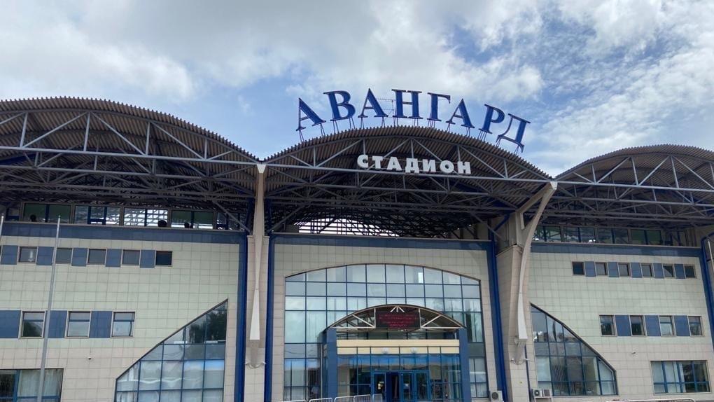 Омский «Иртыш» начнет сезон в Домодедово на стадионе «Авангард»