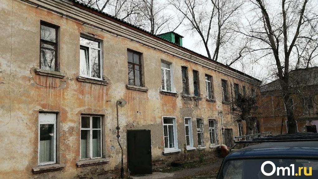 В Омске начнут расселять жителей не только ветхих и аварийных домов, но и пригодных для жилья