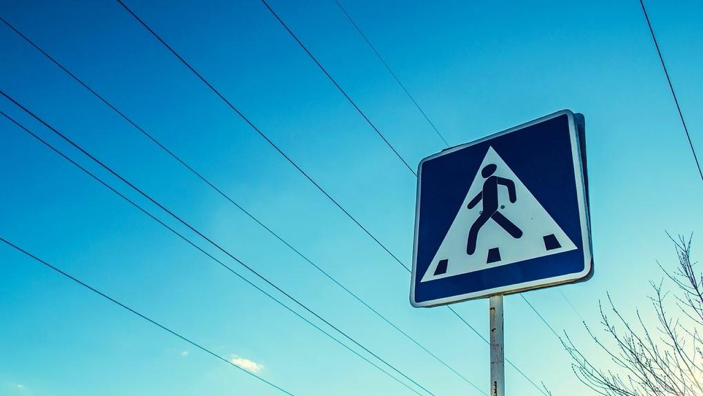Омские дрифтеры так разошлись, что сбили дорожный знак