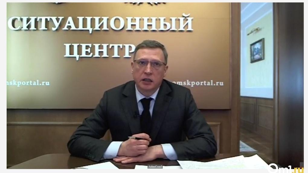 Александр Бурков ответил на главные вопросы о пандемии коронавируса в Омске. Коротко