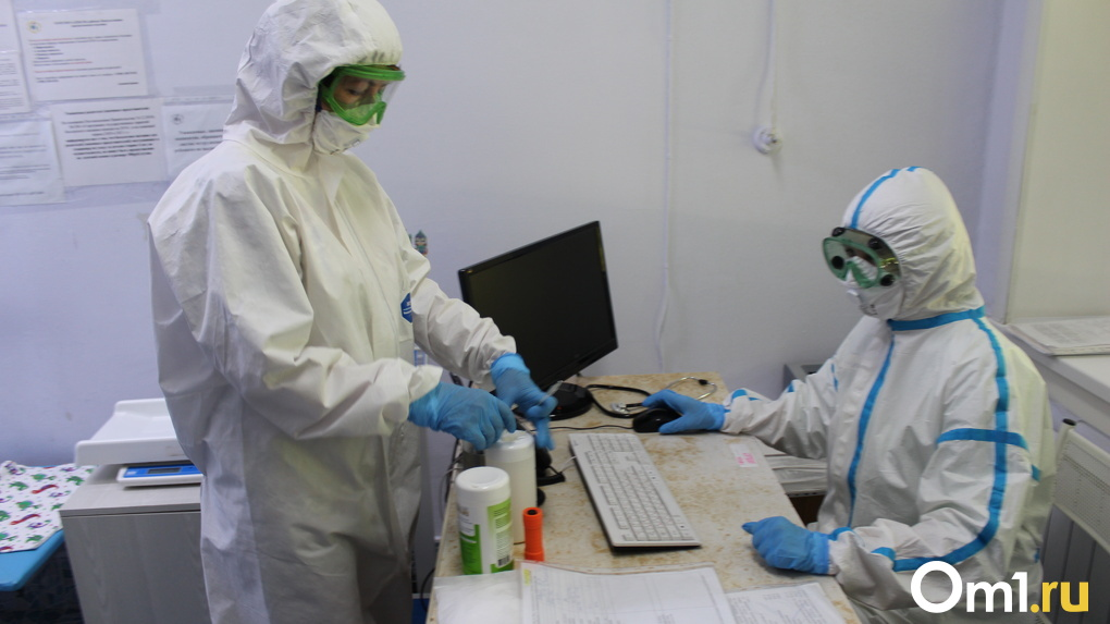 В новосибирском Минздраве назвали условия прохождения теста на коронавирус