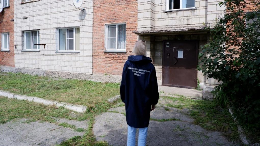 Новосибирские общественники спасли пенсионера от выселения