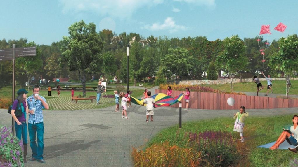 Велодорожка и сцена для будущих звезд: в Новосибирске приступают к созданию Дисперсного парка