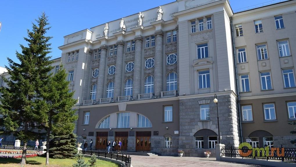 В Омске не отменят бесплатное высшее образование