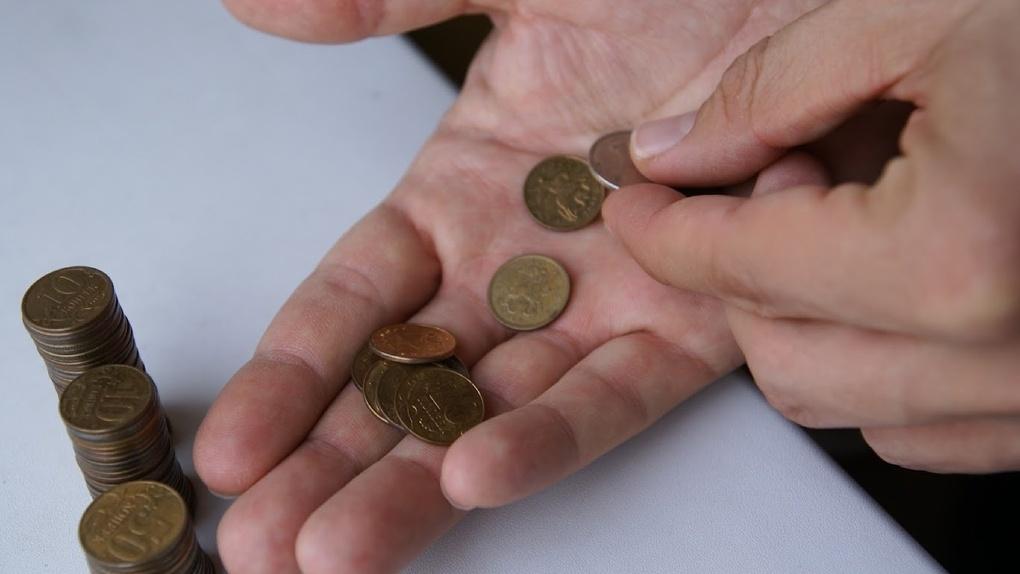 Омские власти планируют сократить число бедных и увеличить зарплаты