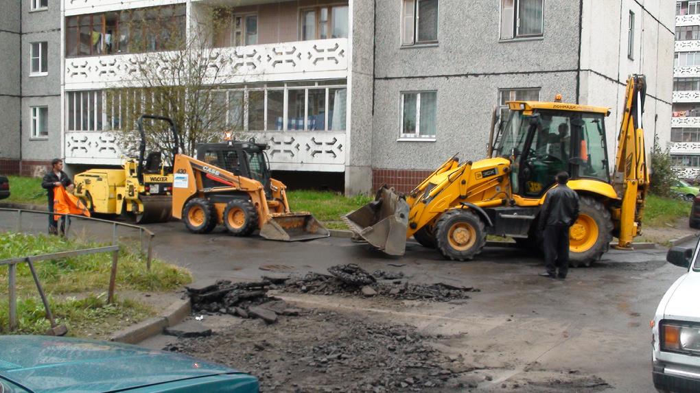 Завтра в Омске начнут ремонтировать дворы