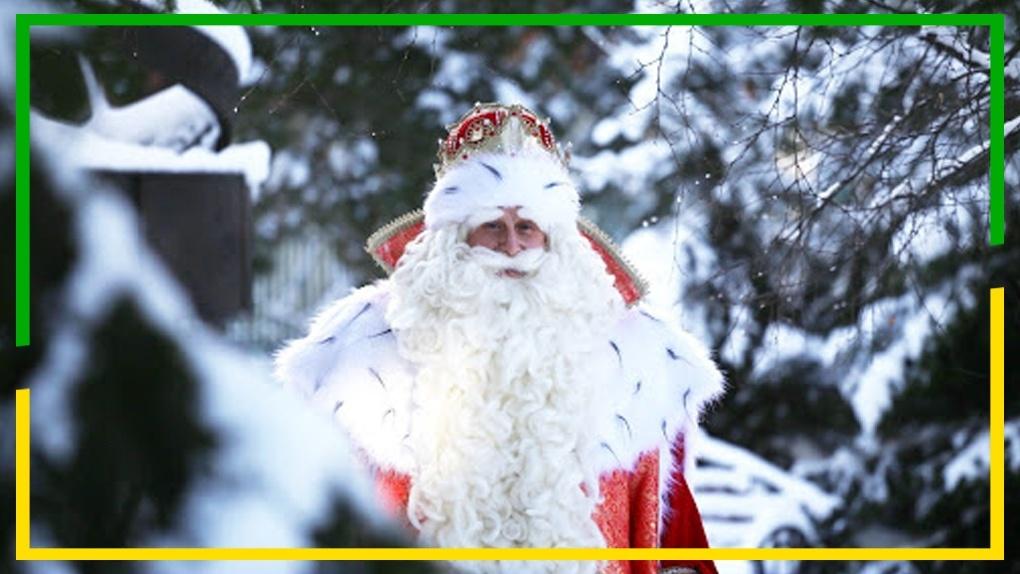 Компьютеры, телефоны и куклы: Всероссийский Дед Мороз задарил новосибирцев подарками в разгар пандемии