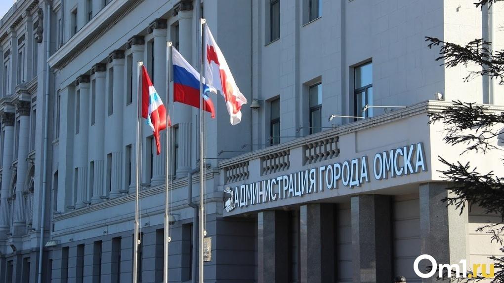 Администрация Омска увеличит штат мэра в два раза