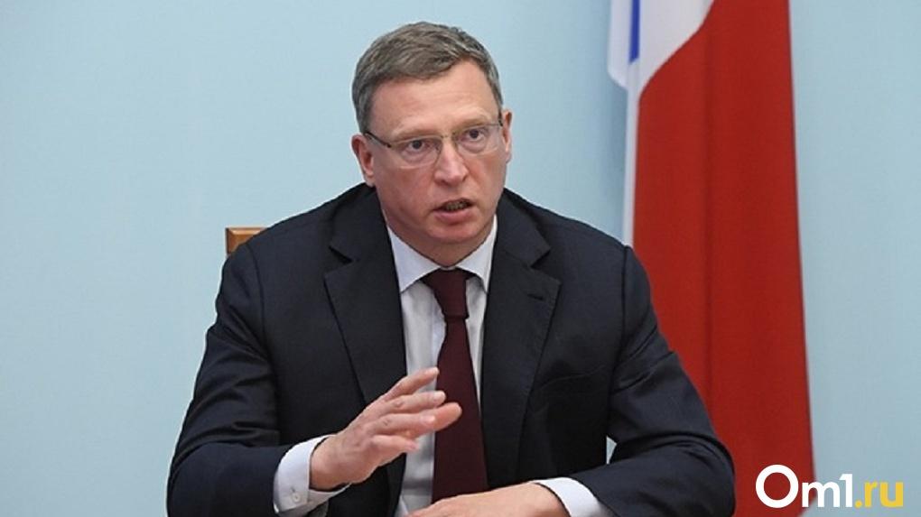 Губернатор Омской области предложил продлить льготы бизнесу