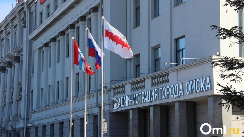 ФСБ нагрянула с обысками в омскую мэрию из-за строительства Окружной дороги