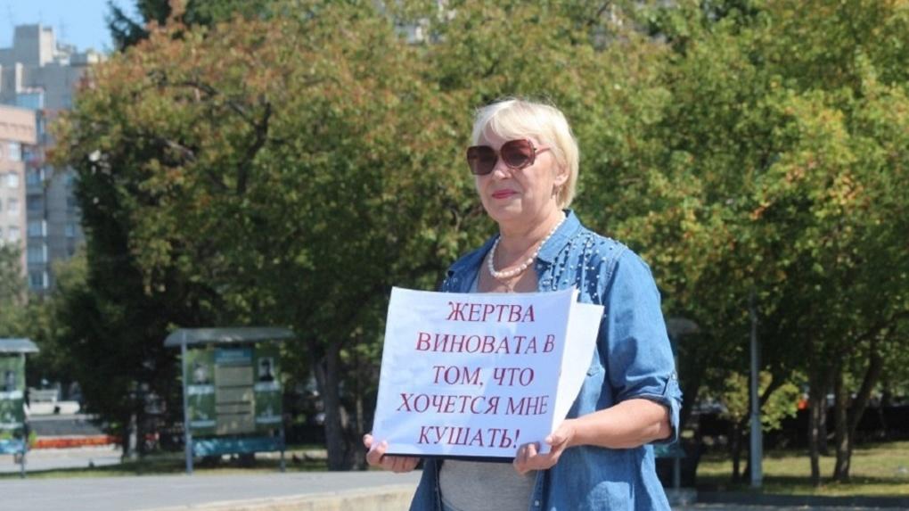 В Новосибирске активисты вышли на пикет против ареста директора агентства недвижимости