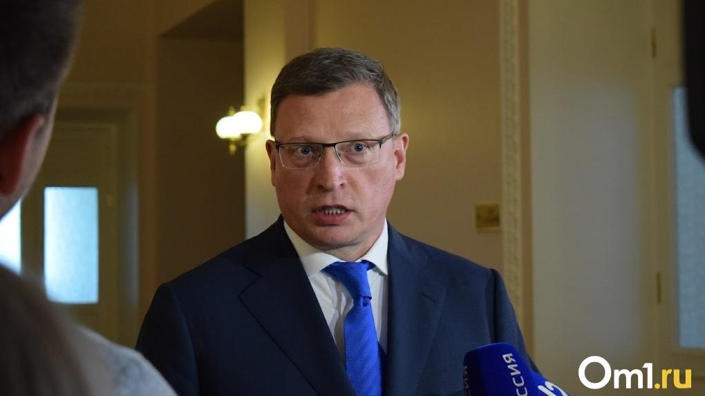 Губернатор Омской области Александр Бурков поздравил Виталину Бацарашкину