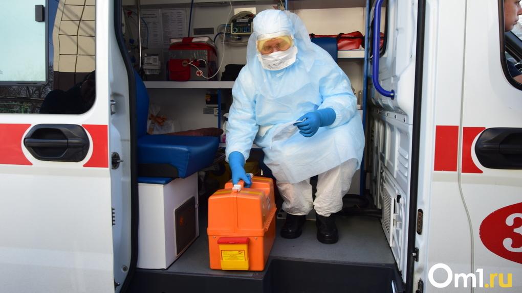 СРОЧНО! В Новосибирской области продлён режим повышенной готовности из-за коронавируса