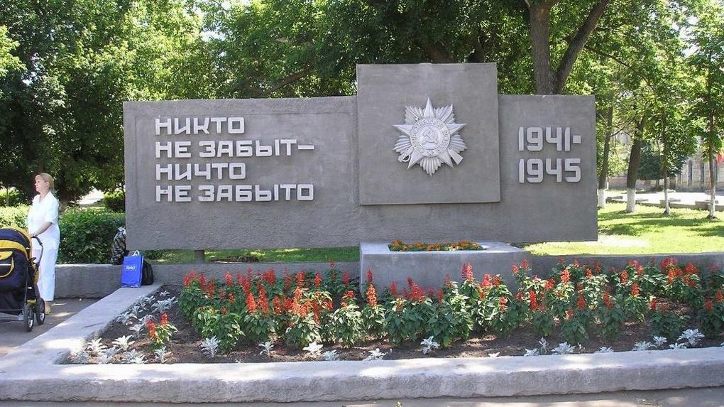 Омича, который помочился на памятник участникам ВОВ, ждет суд и наказание